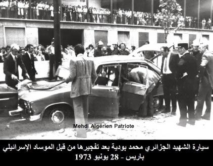 Foto auto Boudia2